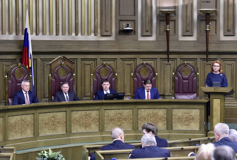 заседание пленума верховного суда