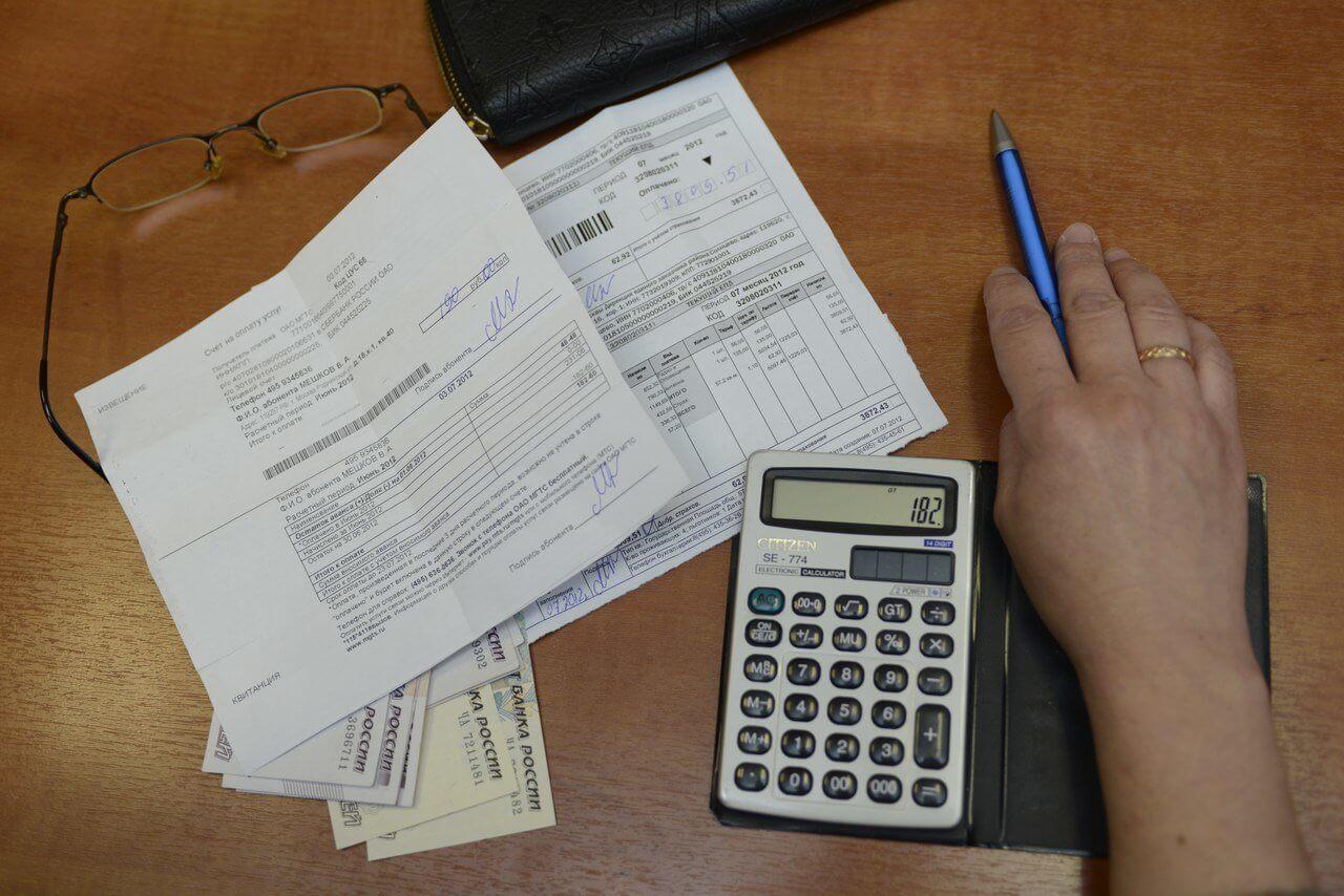 квитанции за коммунальные услуги