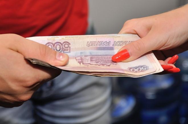 обращение на денежные средства